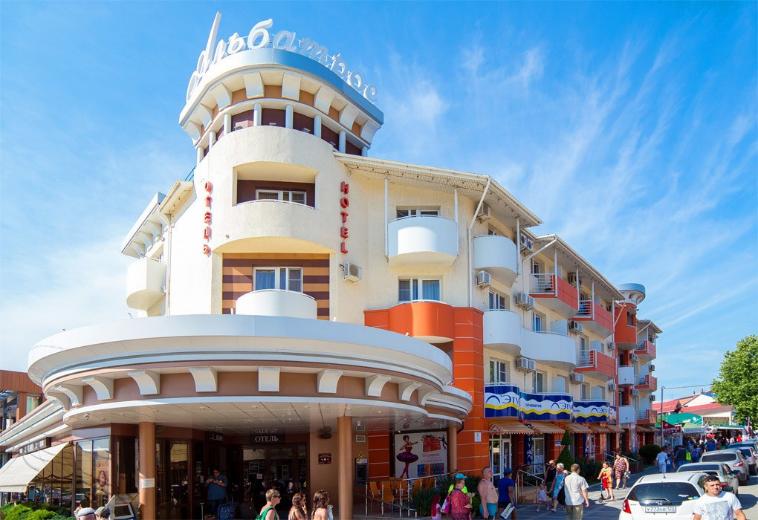 Гостиница «Альбатрос»