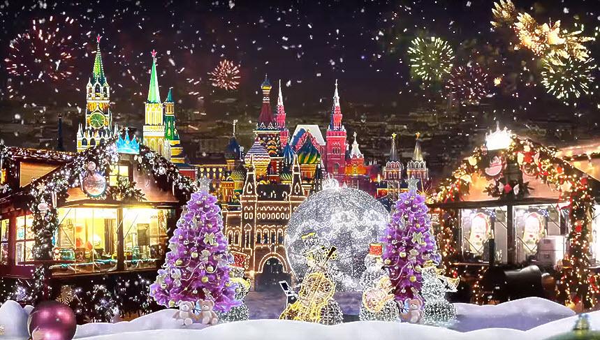 Автотур «Москва – Новогодняя столица»