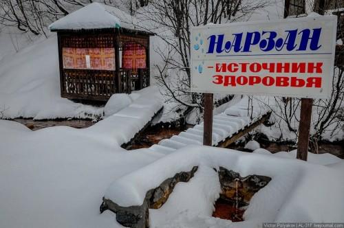 Экскурсионный тур в Приэльбрусье+термальные источники